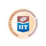 Помощь с дистанционным обучением в ИИТ