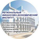 Помощь с дистанционным обучением в РФЭТ
