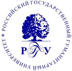 Помощь с дистанционным обучением в РГГУ