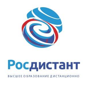 Помощь с дистанционным обучением в Росдистант