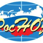 Помощь с дистанционным обучением в РосНОУ