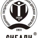 Помощь с дистанционным обучением в СИБАДИ