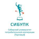 Помощь с дистанционным обучением в СИБУПК