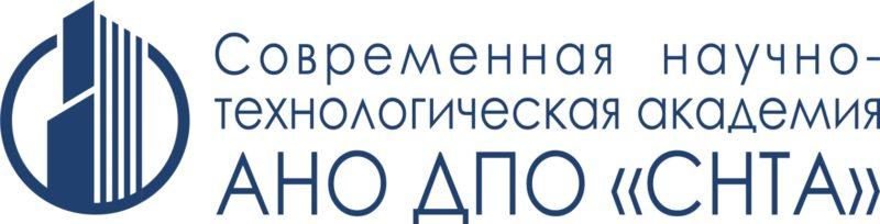 Помощь с дистанционным обучением в СНТА