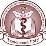 Помощь с дистанционным обучением в ТЮМГМУ