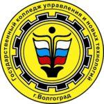 Помощь с дистанционным обучением в ВГКУИНТ.